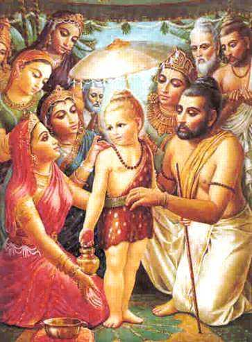 Vishnu in vatu vesham