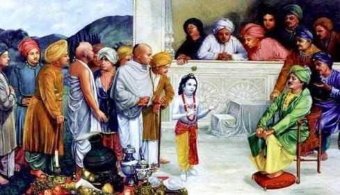 bhagavata.org